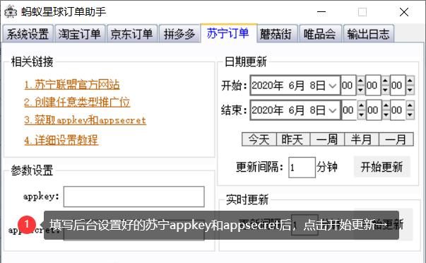 软件5.png