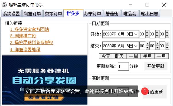 软件4.png